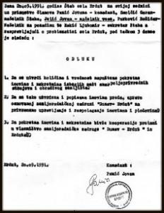 jovan-jelić-DOKUMENT