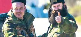 četnici u ukrajini