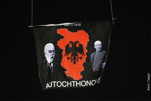 Albanija-zastava[1]