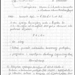 doc-211[1]