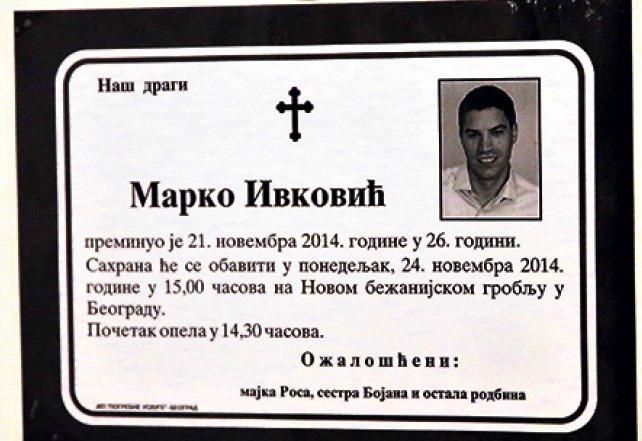 marko-ivkovic-sahrana-