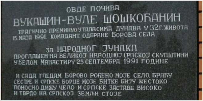 sporan-tekst-na-spomeniku-soskocaninu_3[1]
