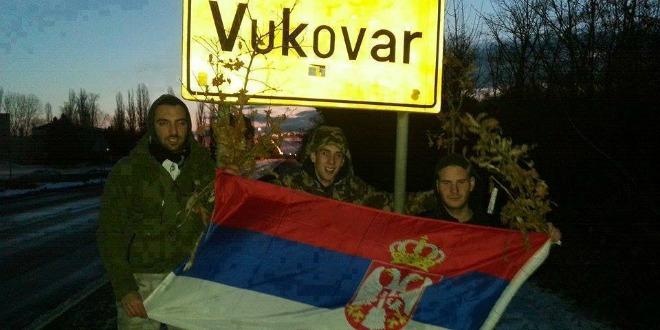 https://www.maxportal.hr/wp-content/uploads/2015/01/vukovarska-%C4%8Detici-pr.-badnjak-2015.jpg
