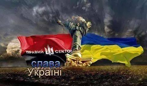 SLAVA UKRAJINI
