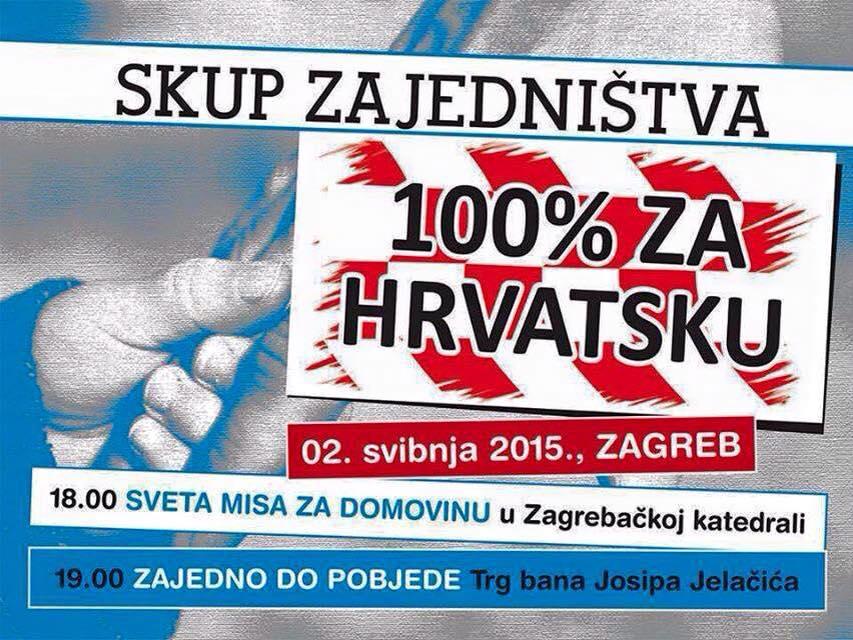 http://hrvatskifokus-2021.ga/wp-content/uploads/2015/05/11074369_940309285989478_5282563053856268632_n1.jpg