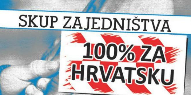 SKUP-ZAJEDNISTVA-100-ZA-HRVATSKU