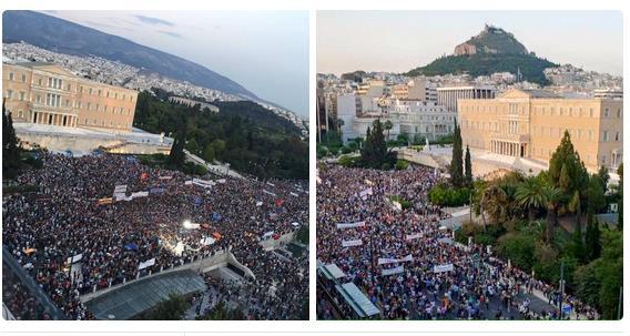 grčka,  štrajk, trg