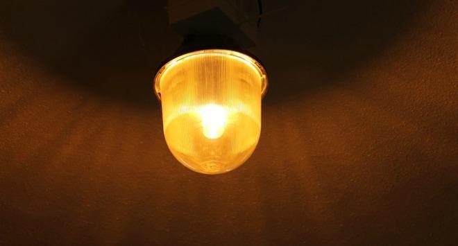 svjetiljka
