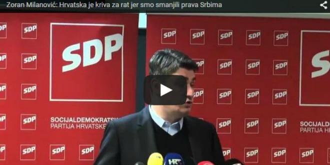 milanović, video