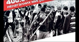 srbi prosvjed protuv migranata