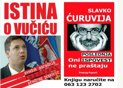 predrag-popović-knjige[1]