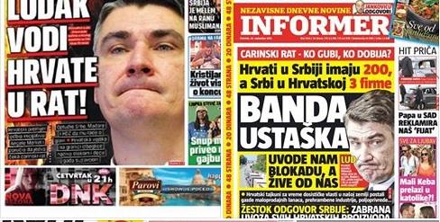 srpski mediji, milanović 1