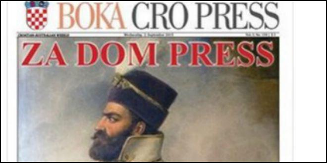 za dom press 1