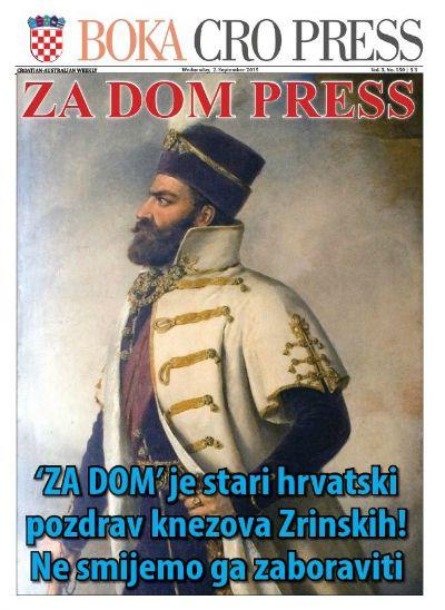za dom press, naslovcica
