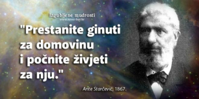 Ante-Starčević-660x330