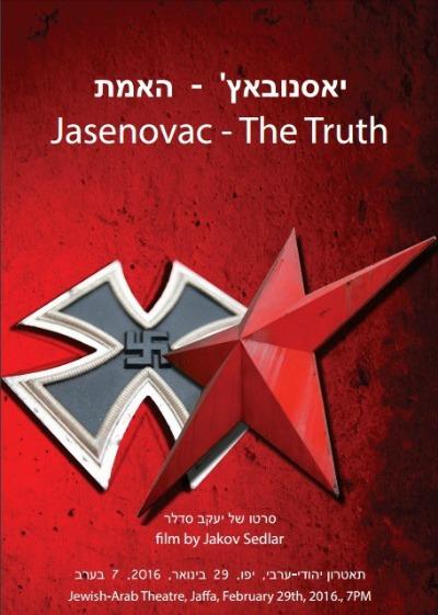 jasenovac, plakat, sedlar jakov, izrael