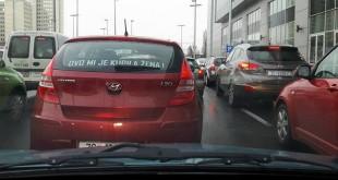 auto, ovo je kupila supruga