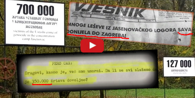 jasenovac, film naslovnica