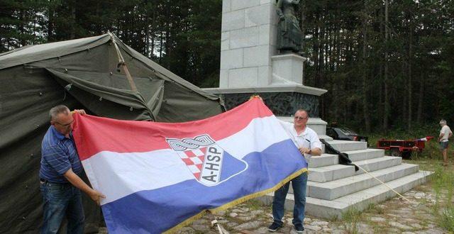 PRAVAŠI,  SRB, A-HSP