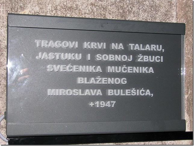 BULEŠIĆ 91