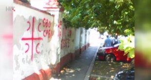 Foto_Dejan_Bala_i_Osijek_Velikosrpski_grafit_groblje[1]