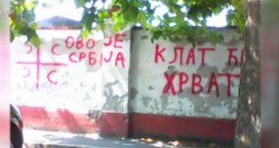 Velikosrpski_grafit[1] osjek