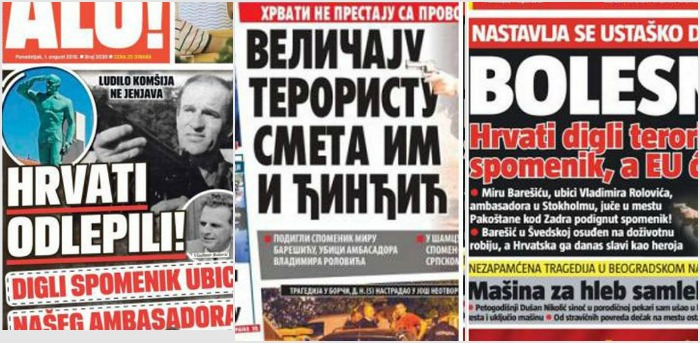 miro barešić, srpske naslovnice