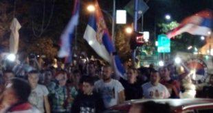 srpski studenti