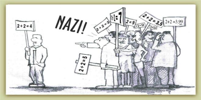 naci-student-11