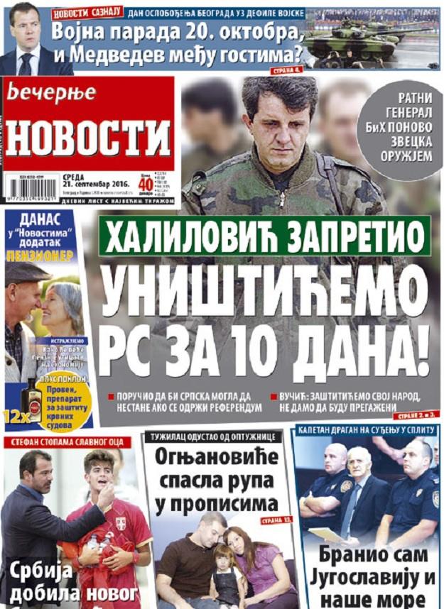 naslovnicavecernjenovosti1