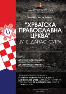 plakat-hrvatska-pravoslavna-crkva-d198uce-danas-sutra
