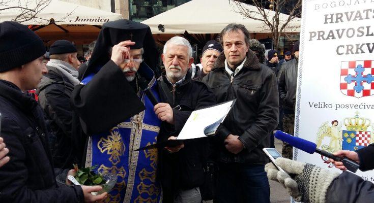 Image result for hrvatska pravoslavna crkva u zagrebu