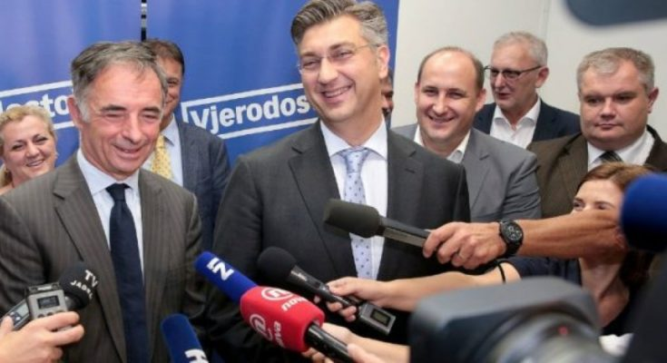 Image result for plenković pupovac